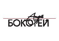 Андрей Бокотей #1