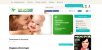 """Strona internetowa centrum medycznego """"Intersono"""" #1"""