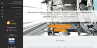 """Zaktualizowana wersja strony internetowej na konferencję """"Steel Drum"""" #4"""