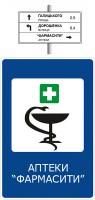 """Identyfikacja wizualna """"Apteki Pharmaciti"""" #4"""
