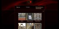 "Веб-сайт ""Клейнод"" #1"