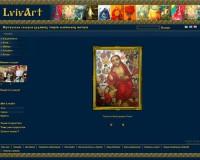 Интернет-магазин галереи «LvivArt» #1