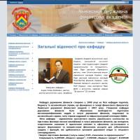 Witryna dla Lwów Państwowej Akademii Finansów #1