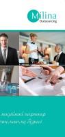 Milina Outsourcing (projektowanie graficzne) #1