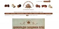 Львівська майстерня шоколаду (Веб-сайт) #1