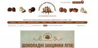 Sklep WWW Lviv Handmade Chocolate #1