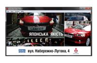 """Zbiór banerów internetowych dla """"NIKO - Ukraina"""" (2010-2013) #1"""