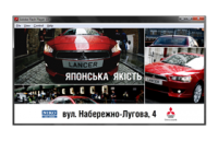 Набір веб-банерів для «НІКО - Україна» (2010-2013) #1
