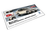 """Materiały POS dla """"Volkswagen"""" (2006) #4"""