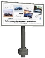 """Materiały POS dla """"Volkswagen"""" (2008) #2"""