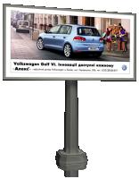 "POS матріали для ""Volkswagen"" (2010) #1"