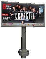 "Materiały POS dla ""Kulyk Production"" (2009 - 2011) #3"