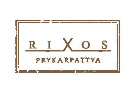 Риксос-Прикарпатье #1