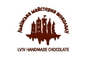 Львівська майстерня шоколаду #1