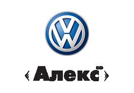 """""""Алекс со"""" - официальный дилер Volkswagen в Львове и Львовской области #1"""