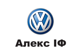 """""""Alex-IF"""" - oficjalnym dealerem Volkswagena w Iwano-Frankowsku #1"""