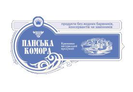 """""""Panska Komora"""" - the shop of natural products #1"""