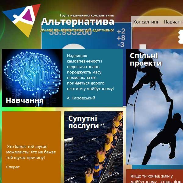 """""""Alternatywa"""" - grupę niezależnych konsultantów #4"""