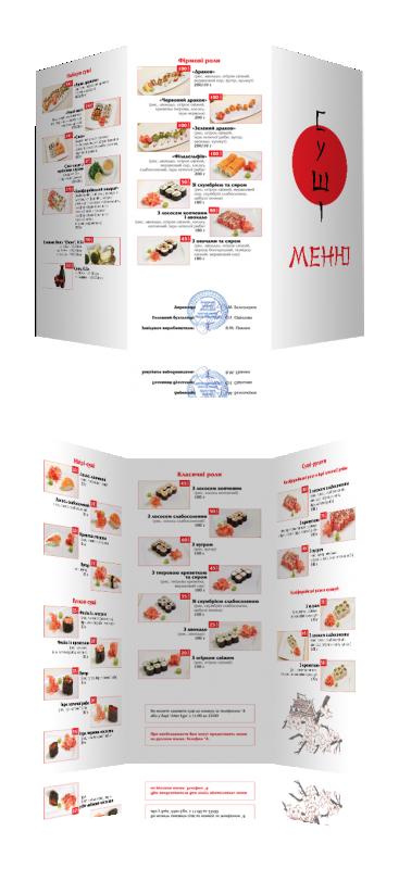 """POS матеріали для """"Rixos"""" (2010 - 2011) #9"""