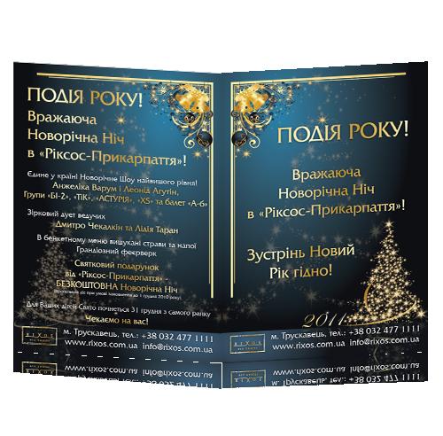 """POS матеріали для """"Rixos"""" (2010 - 2011) #2"""