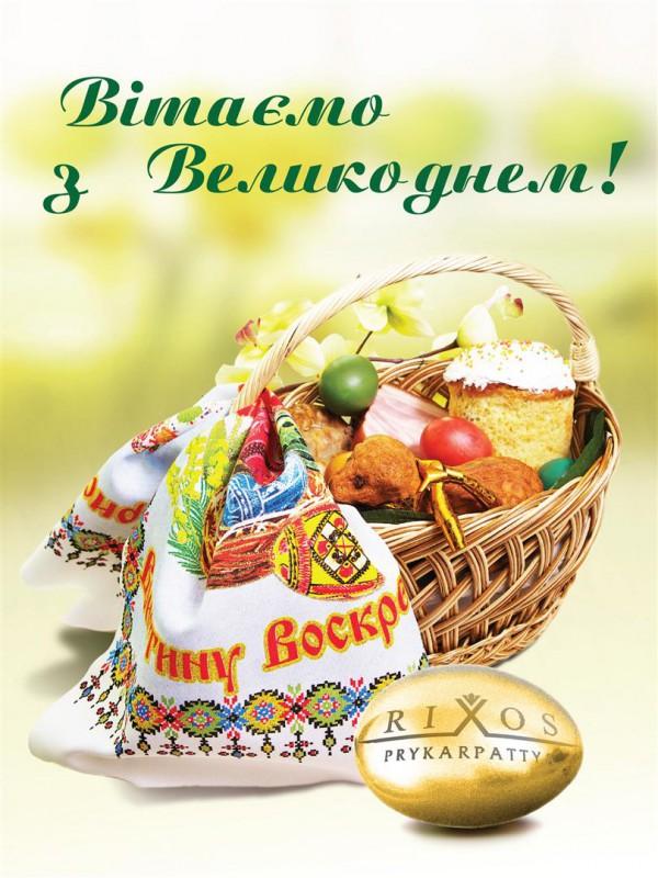 """POS материалы для """"Rixos"""" (2010 - 2011) #3"""