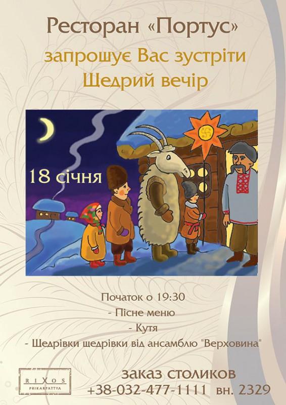 """POS материалы для """"Rixos"""" (2010 - 2011) #12"""