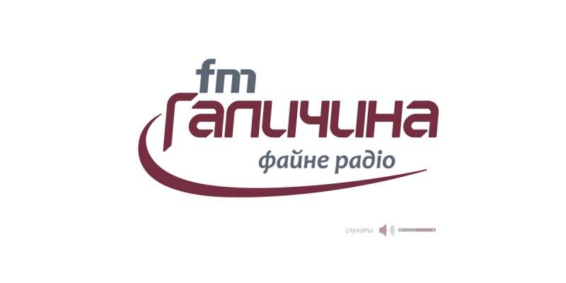 FM Галычына #2