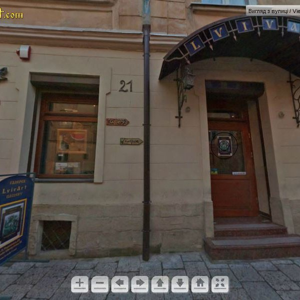 Віртуальна 3D-подорож по галереї «ЛьвівАрт» #3