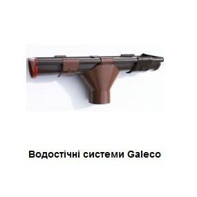 """Веб-сайт """"Оксамит-Захід"""" #1"""