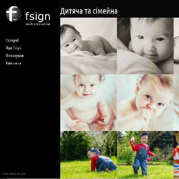"""Сайт """"fsign"""" #1"""