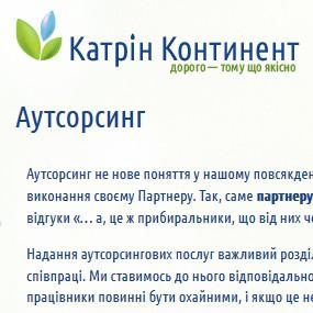 """Сайт """"Катрин Континет"""" #1"""