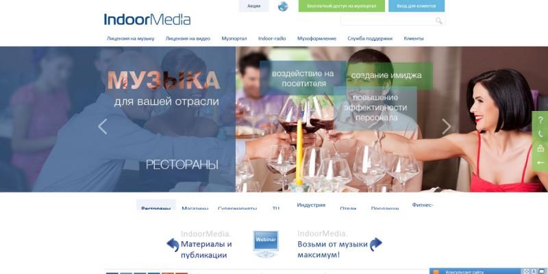 """Корпоративний сайт """"Індормедіа"""" #4"""