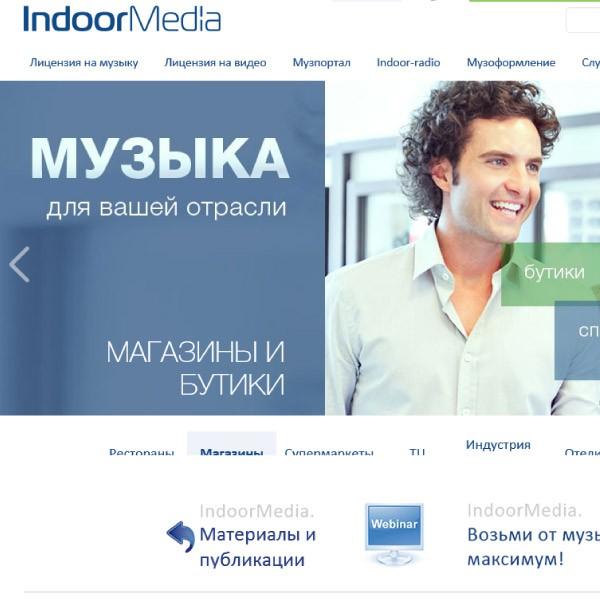 """Корпоративний сайт """"Індормедіа"""" #2"""