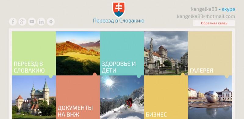 """Website """"slovakiago.com"""" #4"""