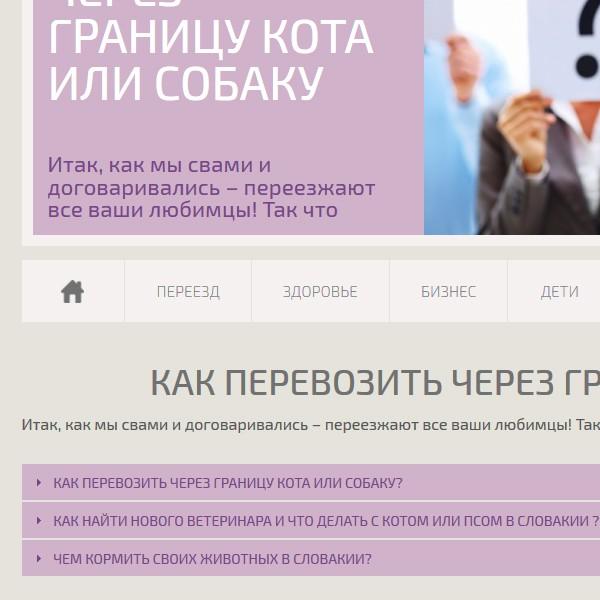 """Website """"slovakiago.com"""" #3"""