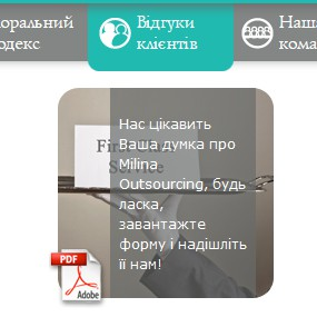 Milina Outsourcing (веб-сайт) #4
