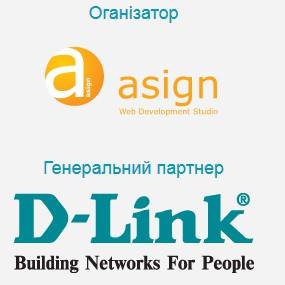 «Сталевий Бубен» - всеукраїнська конференція системних адміністраторів #1