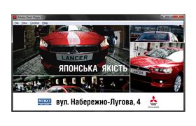 """A set of banners for """"NIKO - Ukraine"""" (2010-2013) #1"""