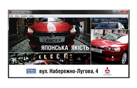 Набор веб-баннеров для «НИКО - Украина» (2010-2013) #1