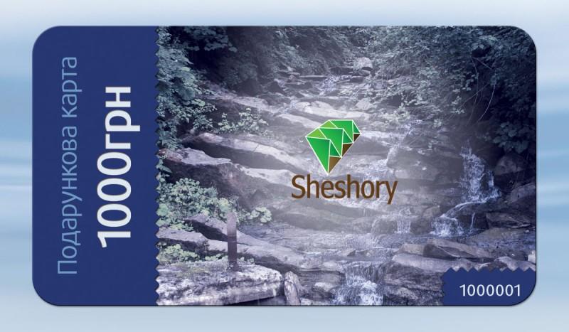 Подаруркові картки Sheshory #5