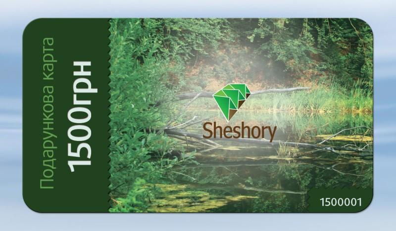 Подарочные карточки Sheshory #6