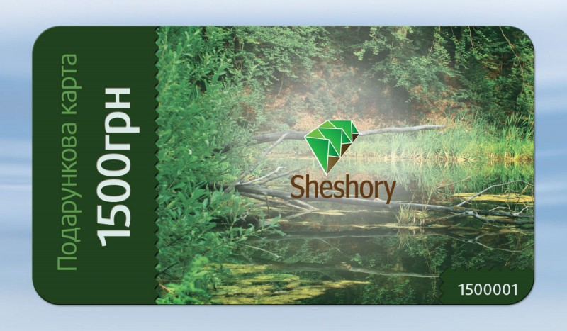 Подаруркові картки Sheshory #6
