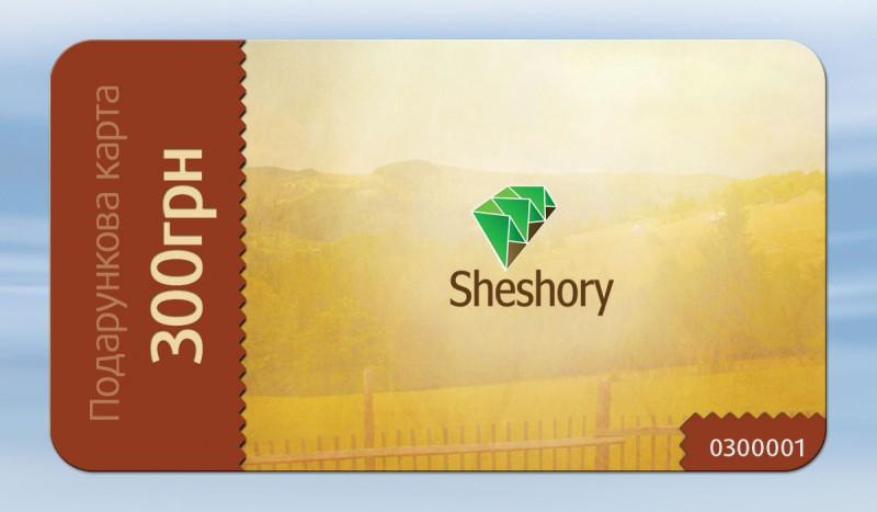 Подарочные карточки Sheshory #3