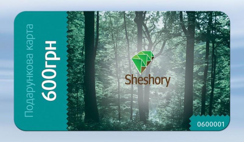 Подарочные карточки Sheshory #4