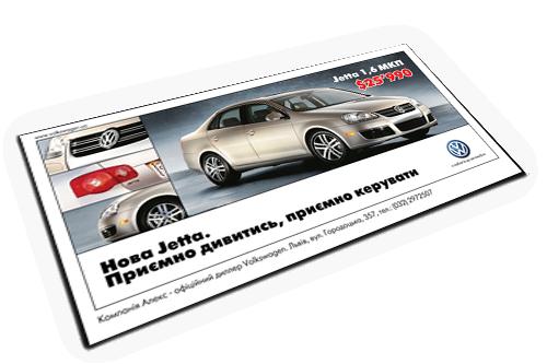 """POS материалы для """"Volkswagen"""" (2006) #4"""