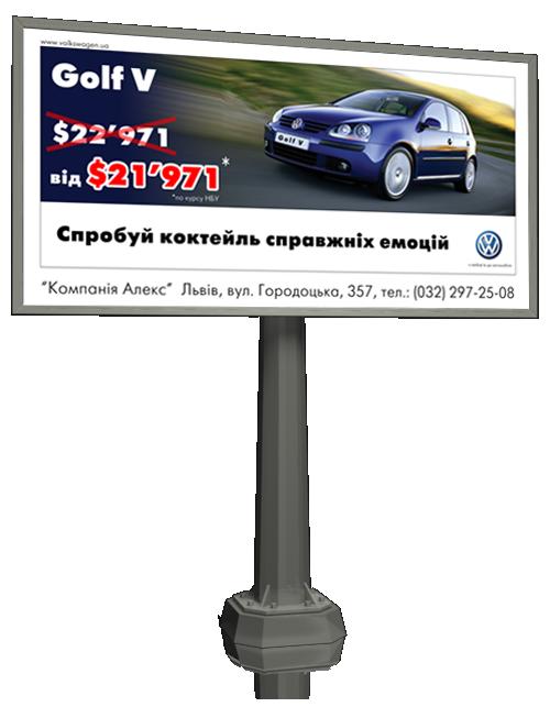 "POS матріали для ""Volkswagen"" (2006) #1"