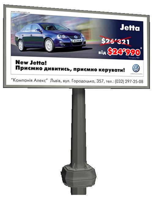 "POS матріали для ""Volkswagen"" (2006) #5"
