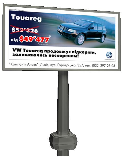 "POS матріали для ""Volkswagen"" (2006) #3"