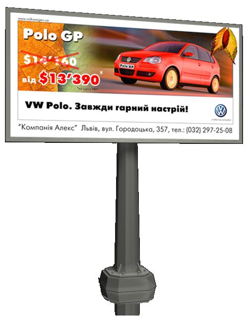 "POS матріали для ""Volkswagen"" (2006) #6"