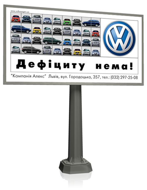 """POS материалы для """"Volkswagen"""" (2006) #2"""